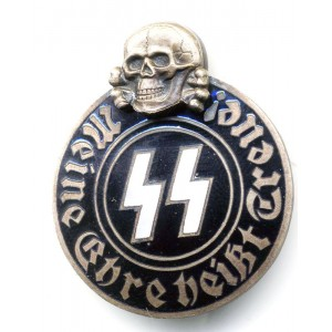 Ss Black Corps Pin With Skull Germanrings