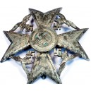 Condor Legion Spanish Cross Silver Grade